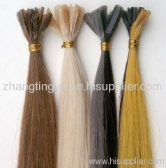 I tip hair extension wholesaler