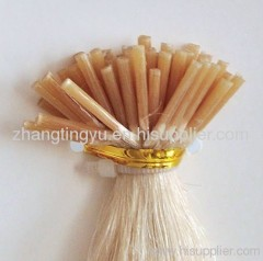 Hair Bulk I tip hair extension
