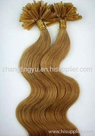 Brown Keratine hair extension