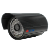 540tvl 25M IR waterproof CCTV Camera