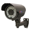 540tvl 50-60M IR waterproof CCTV camera