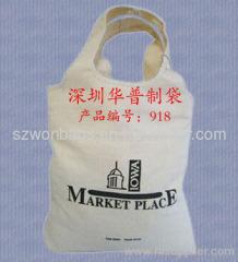 reusable tote cotton bag, PVC coated cotton bag