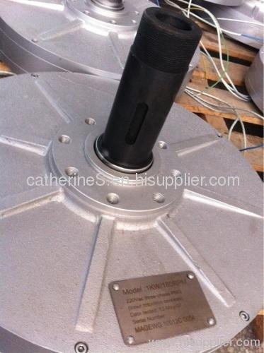 Wind Coreless Generator 2kw