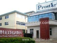 Hangzhou Prostar Ltd.