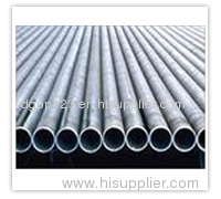 Cangzhou Dagang Pipe Co., Ltd,