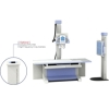 200mA medical x ray system from perlong medical
