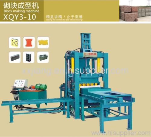 Paving Block Making MachineXQY3-10