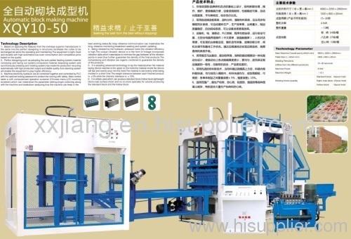 Considerable production brick making machine