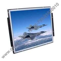 17 Inch Open Frame Lcd Monitor
