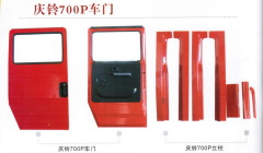 doors for the cabs