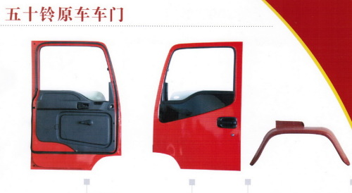 doors for the cab