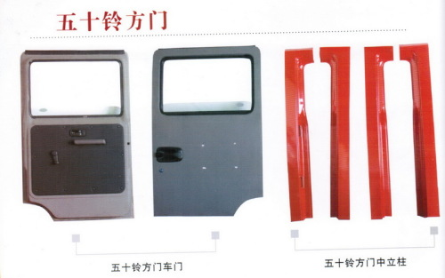 cab doors for fire trucks