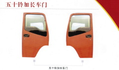 doors to the cab