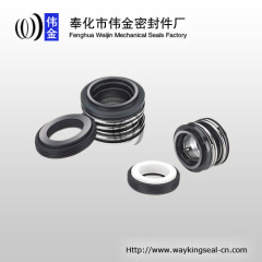 mechanical pump shaft seal