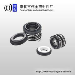 mechanical pump shaft seals