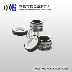 mechanical shaft seals in pump