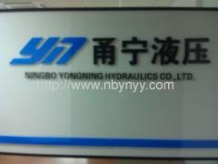 Ningbo Yongning Hydraulics Co.,Ltd.