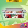 Large Format Solvent Inkjet Printer