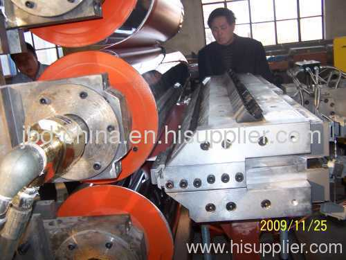 PP/PE/ABS/PS plate making machine