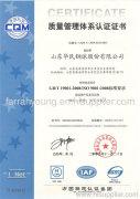 China Shandong Huamin Steel Ball Joint-stock Co.,Ltd