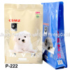 quad-seal dog food bag with zipper