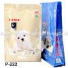 quad-seal dog food bag with zipper