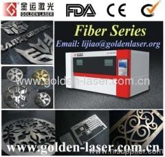 Fiber 1000W Laser Cutting Machine For Metal