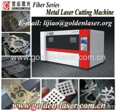 3mX1.5m Stainless Steel Fiber Cutting Machine