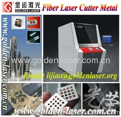 Laser Metal Tube Cutter With Rotary System