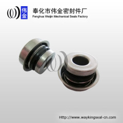 auto cooling pump seal engine seal 16mm