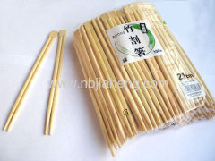 Eco-friendly 12 Piece Bamboo Placemat Coaster Chopstick Set
