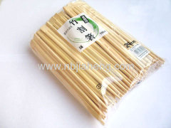 Japanese Natural Bamboo Chopsticks 21cm Sousei Chopsticks in Japan