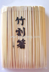 See larger image SET OF 10 PAIRS CLASSIC DESIGN BAMBOO CHOPSTICKS