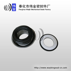 gasoline pump seal auto cooling pump seal