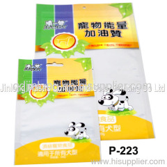 zipper dog food bags