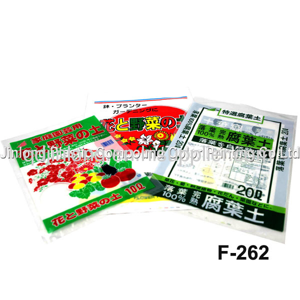 fertilizer packaging bags