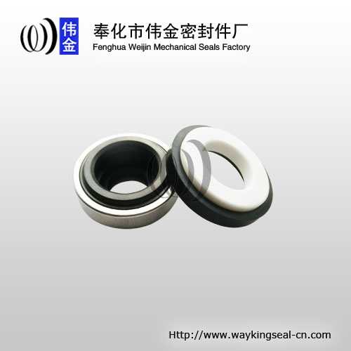 water pump mechanical seal for household pumps 18mm