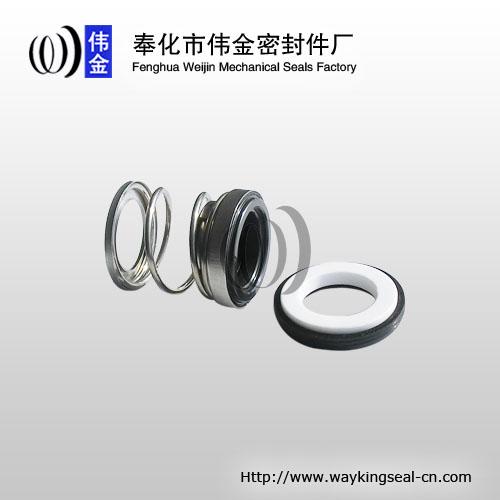 single spring pump mechanical seal