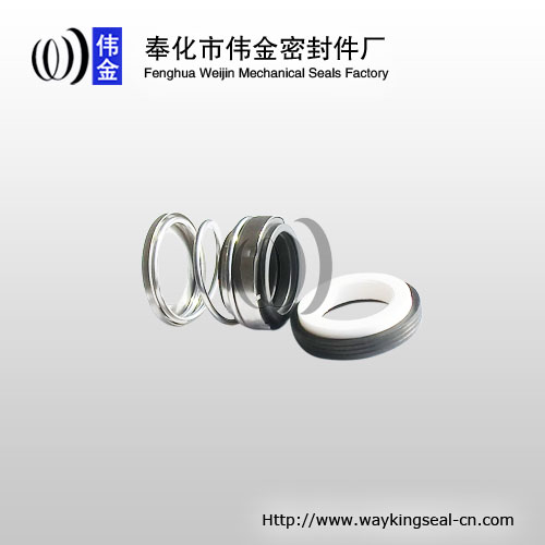 single spring rubber bellow mechanical seal