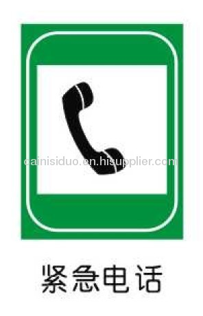 Traffic road construction safety sign emergency call signage