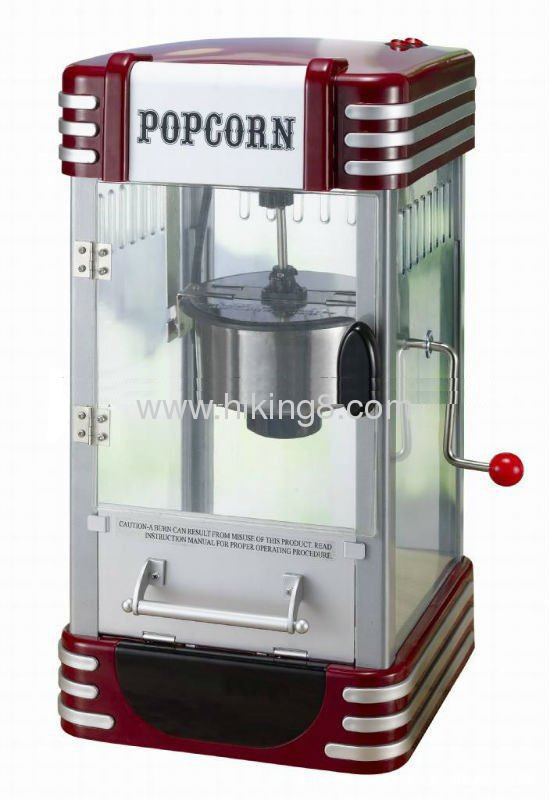 1200w commercial popcorn maker