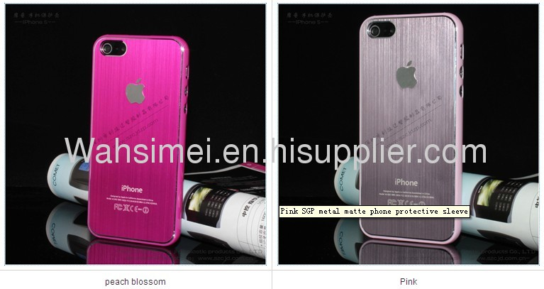 SGP iPhone5 metal protective cover for iphone 5 case