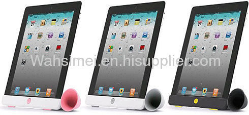 New design silicone ipad horn for ipad speaker