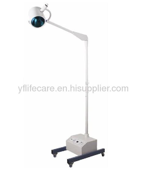 Cold Light Operating Lamp Deep(Mobile)