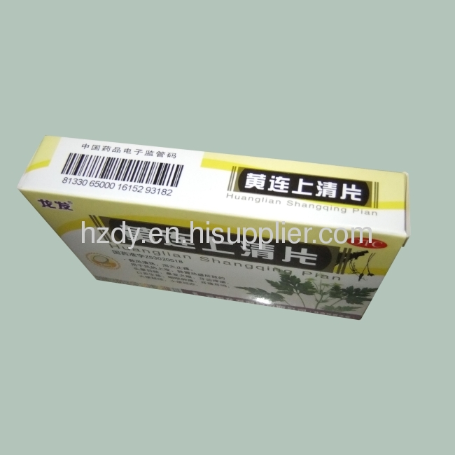 300g white card paper medicine packaging