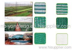 PE shade nets