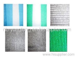 HDPE sun shade nets