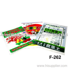 packaging bags for fertilizer