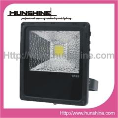 40W Integrated Plastic Outdoor Luminaire Lighting