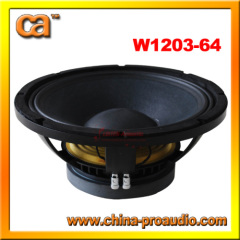 Steel frame popular 250W RMS